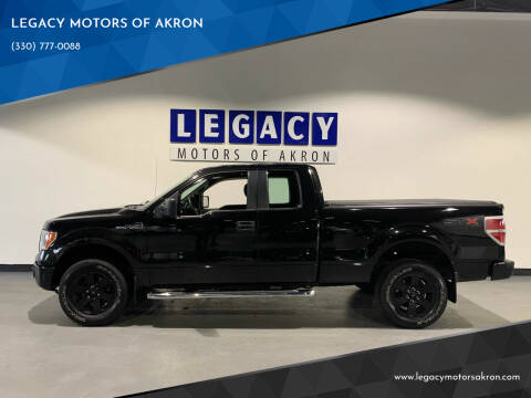 2013 Ford F-150 for sale at LEGACY MOTORS OF AKRON in Akron OH