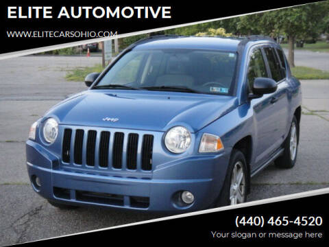 2007 Jeep Compass for sale at ELITE CARS OHIO LLC in Solon OH