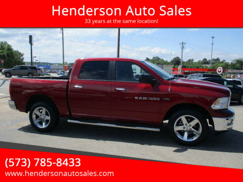 2012 RAM Ram Pickup 1500 for sale at Henderson Auto Sales in Poplar Bluff MO