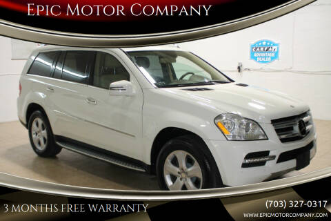 2012 Mercedes-Benz GL-Class for sale at Epic Motor Company in Chantilly VA