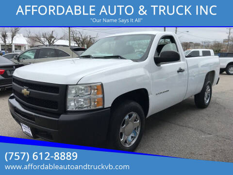 2011 Chevrolet Silverado 1500 for sale at AFFORDABLE AUTO & TRUCK INC in Virginia Beach VA