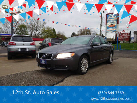 2008 Volvo S80 for sale at 12th St. Auto Sales in Canton OH