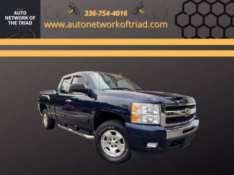 2011 Chevrolet Silverado 1500 for sale at Auto Network of the Triad in Walkertown NC