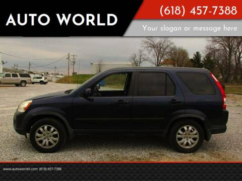 2006 Honda CR-V for sale at Auto World in Carbondale IL