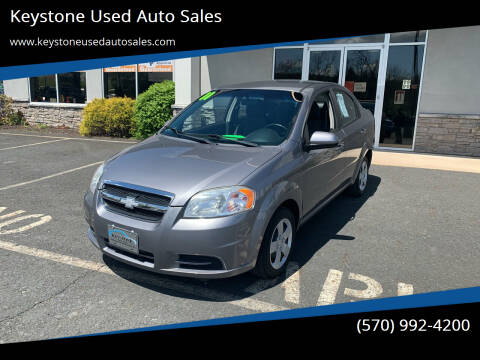 2011 Chevrolet Aveo for sale at Keystone Used Auto Sales in Brodheadsville PA