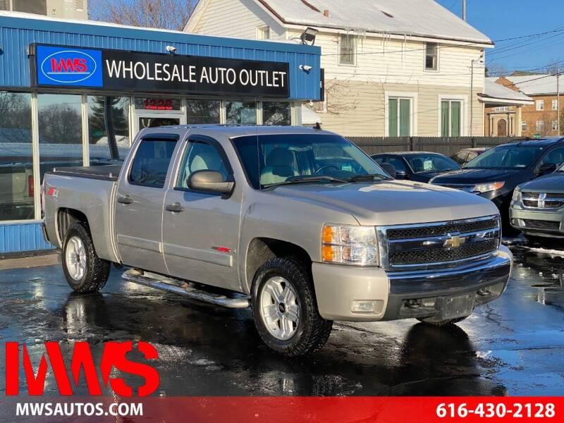 2008 Chevrolet Silverado 1500 for sale at MWS Wholesale  Auto Outlet in Grand Rapids MI