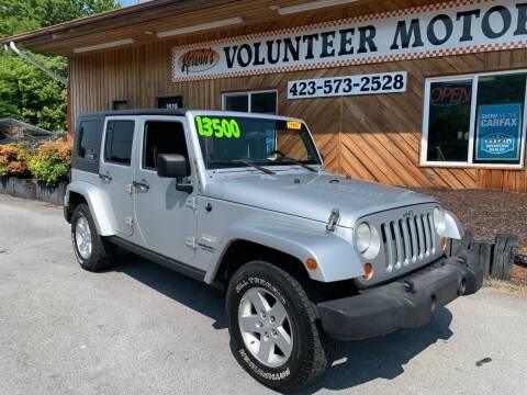 2007 Jeep Wrangler Unlimited for sale at Kerwin's Volunteer Motors in Bristol TN