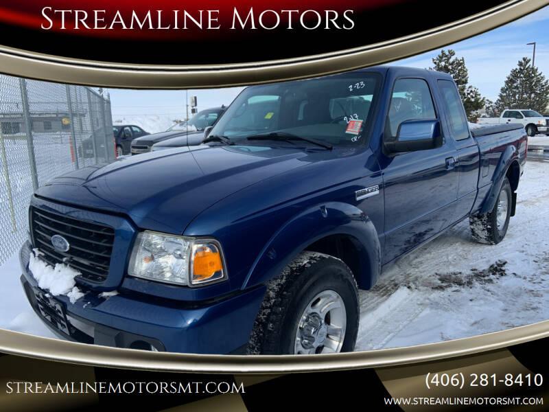 2008 Ford Ranger for sale at Streamline Motors in Billings MT