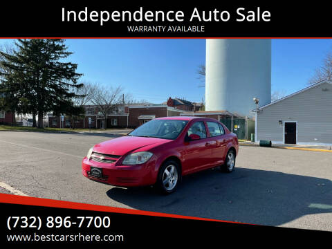 2009 Chevrolet Cobalt for sale at Independence Auto Sale in Bordentown NJ