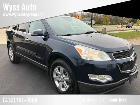 2009 Chevrolet Traverse for sale at Wyss Auto in Oak Creek WI