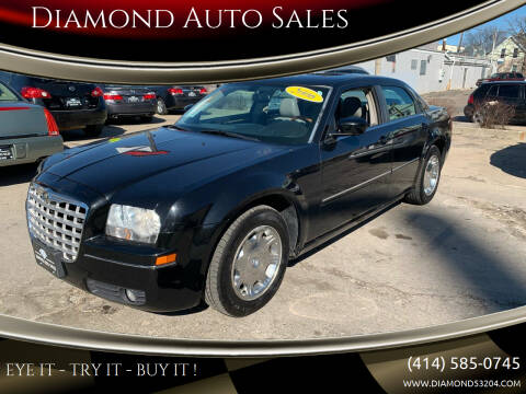 2006 Chrysler 300 for sale at Diamond Auto Sales in Milwaukee WI