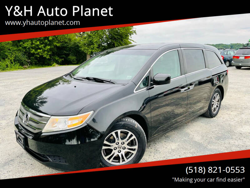 2012 Honda Odyssey for sale at Y&H Auto Planet in West Sand Lake NY