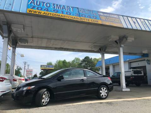 2009 Honda Civic for sale at Auto Smart Charlotte in Charlotte NC