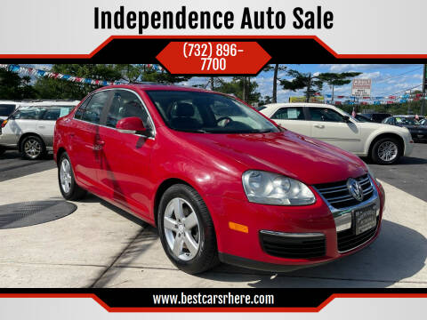 2008 Volkswagen Jetta for sale at Independence Auto Sale in Bordentown NJ