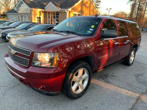 2008 Chevrolet Suburban for sale at Philip Motors Inc in Snellville GA