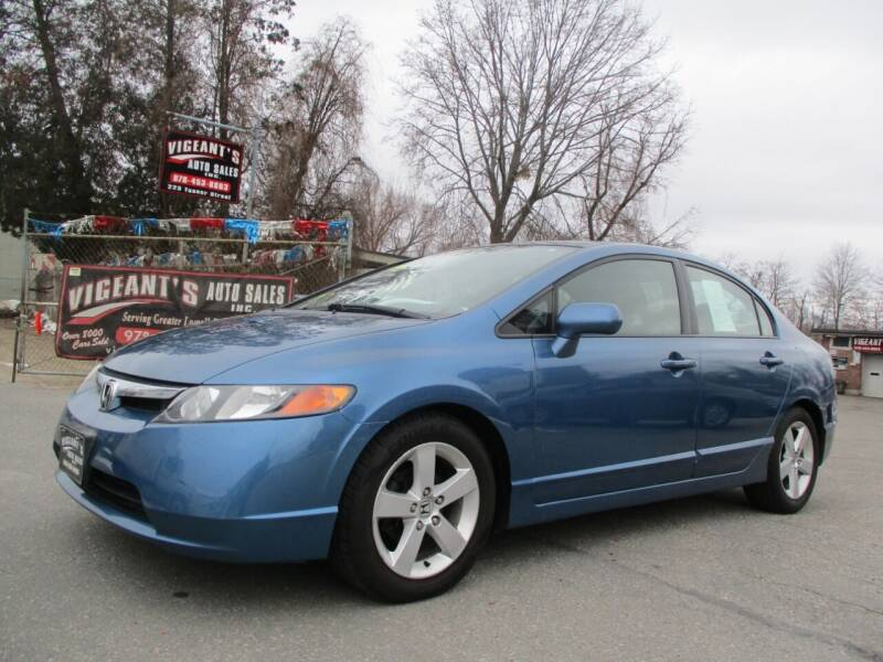 2007 Honda Civic for sale at Vigeants Auto Sales Inc in Lowell MA