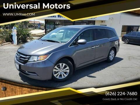 2014 Honda Odyssey for sale at Universal Motors in Glendora CA