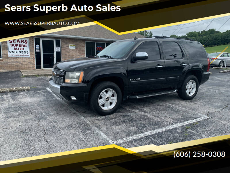 2007 Chevrolet Tahoe for sale at Sears Superb Auto Sales in Corbin KY