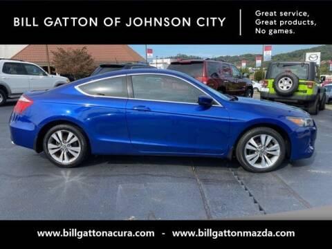 2009 Honda Accord for sale at Bill Gatton Used Cars - BILL GATTON ACURA MAZDA in Johnson City TN