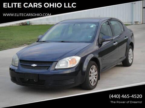 2009 Chevrolet Cobalt for sale at ELITE CARS OHIO LLC in Solon OH