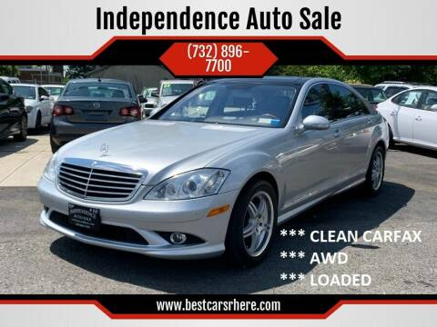 2009 Mercedes-Benz S-Class for sale at Independence Auto Sale in Bordentown NJ