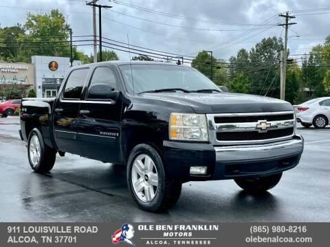 2008 Chevrolet Silverado 1500 for sale at Ole Ben Franklin Motors Clinton Highway in Knoxville TN
