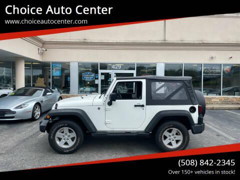 2008 Jeep Wrangler for sale at Choice Auto Center in Shrewsbury MA
