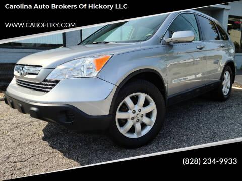 2008 Honda CR-V for sale at Carolina Auto Brokers of Hickory LLC in Newton NC