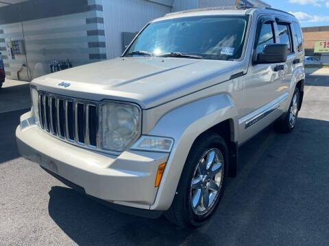 2008 Jeep Liberty for sale at MFT Auction in Lodi NJ
