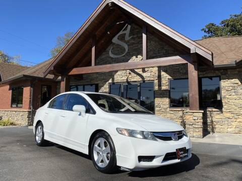 2011 Honda Civic for sale at Auto Solutions in Maryville TN
