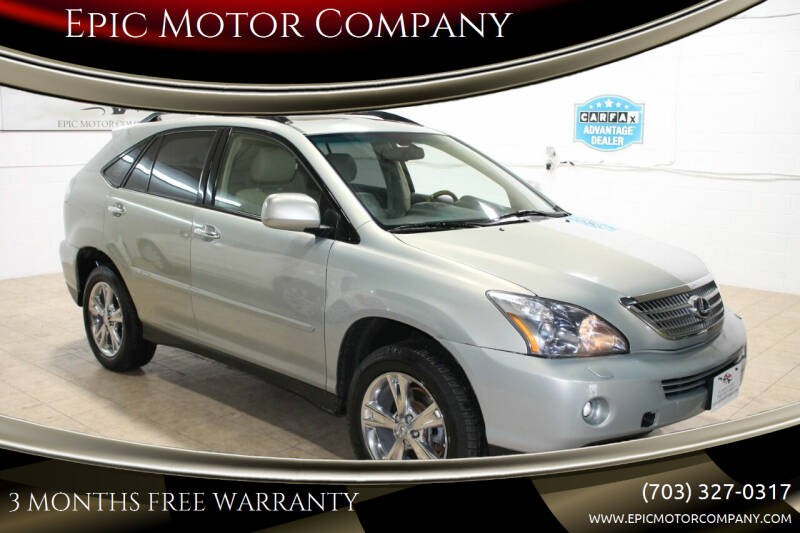 2008 Lexus RX 400h for sale at Epic Motor Company in Chantilly VA