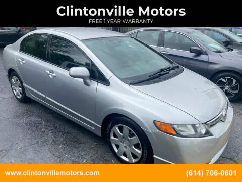 2008 Honda Civic for sale at Clintonville Motors in Columbus OH