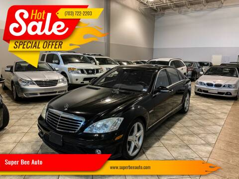 2008 Mercedes-Benz S-Class for sale at Super Bee Auto in Chantilly VA