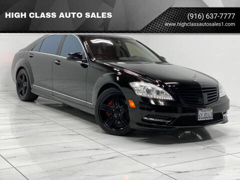 2013 Mercedes-Benz S-Class for sale at HIGH CLASS AUTO SALES in Rancho Cordova CA