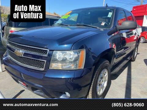 2007 Chevrolet Avalanche for sale at Auto Max of Ventura in Ventura CA