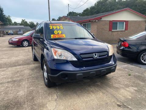 2009 Honda CR-V for sale at Port City Auto Sales in Baton Rouge LA