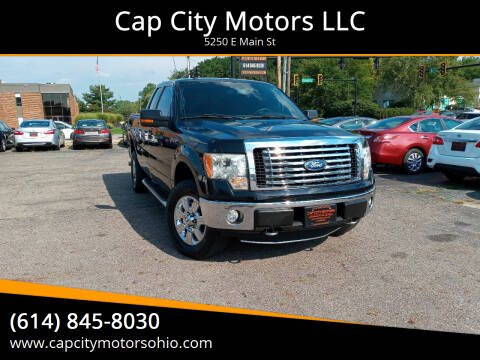 2012 Ford F-150 for sale at Cap City Motors LLC in Columbus OH