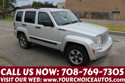 2008 Jeep Liberty for sale at Your Choice Autos in Posen IL