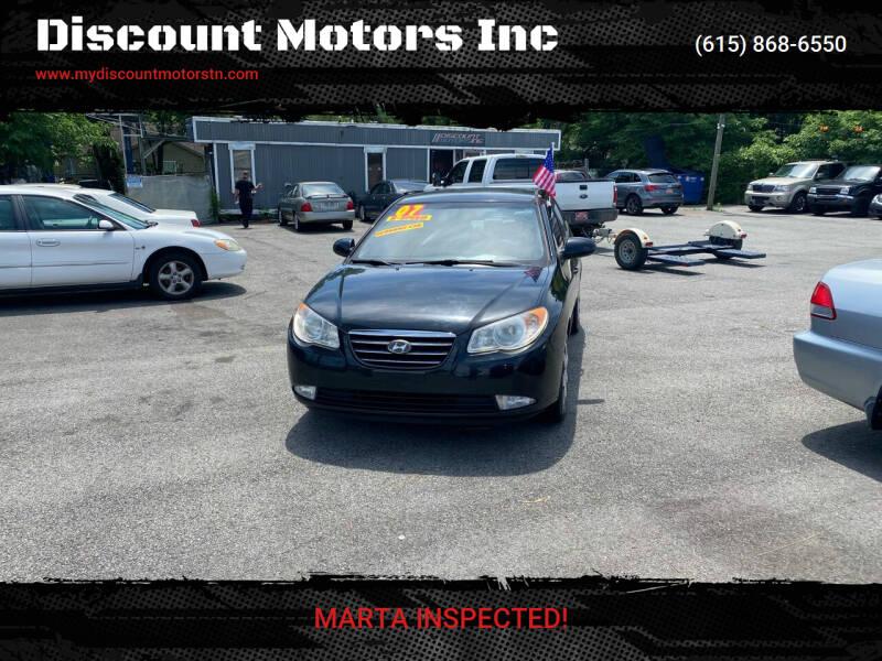 2007 Hyundai Elantra for sale at Discount Motors Inc in Madison TN