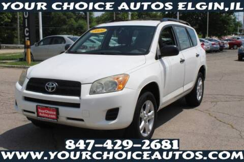 2009 Toyota RAV4 for sale at Your Choice Autos - Elgin in Elgin IL