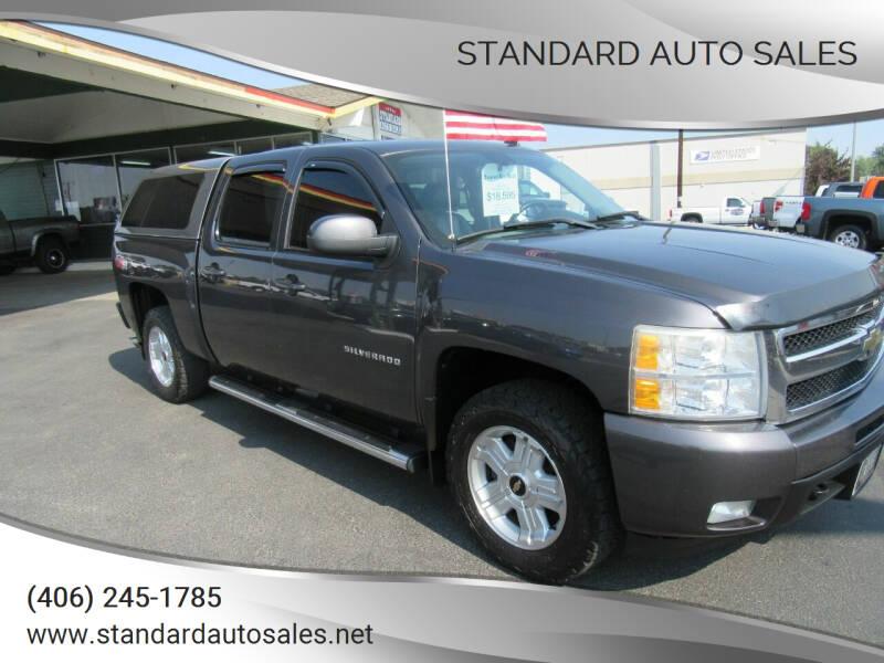 2011 Chevrolet Silverado 1500 for sale at Standard Auto Sales in Billings MT