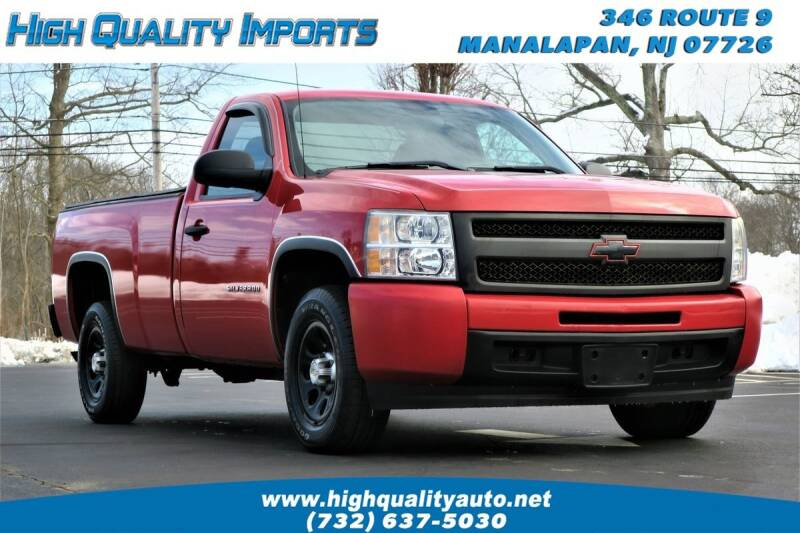 2011 Chevrolet Silverado 1500 for sale at High Quality Imports in Manalapan NJ