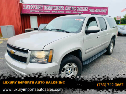 2007 Chevrolet Suburban for sale at LUXURY IMPORTS AUTO SALES INC in North Branch MN