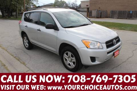 2010 Toyota RAV4 for sale at Your Choice Autos in Posen IL