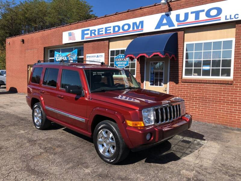 2008 Jeep Commander for sale at FREEDOM AUTO LLC in Wilkesboro NC