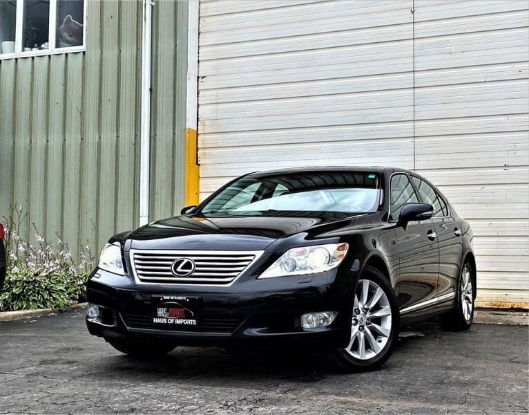 2010 Lexus LS 460 for sale at Haus of Imports in Lemont IL