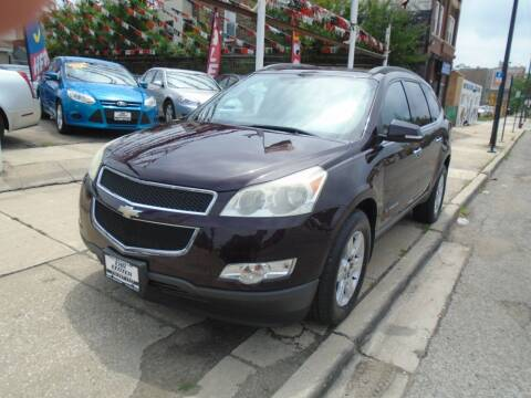 2009 Chevrolet Traverse for sale at CAR CENTER INC in Chicago IL