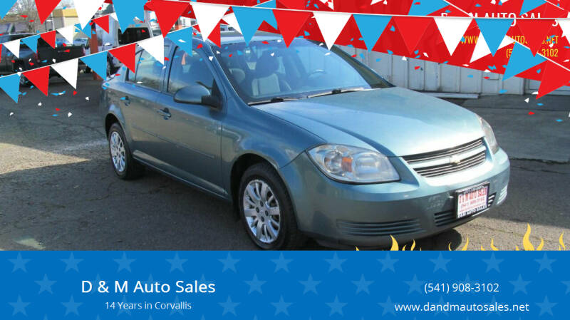 2010 Chevrolet Cobalt for sale at D & M Auto Sales in Corvallis OR