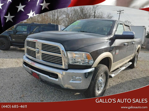 2011 RAM Ram Pickup 2500 for sale at Gallo's Auto Sales in North Bloomfield OH