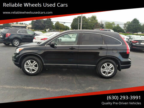2010 Honda CR-V for sale at Reliable Wheels Used Cars in West Chicago IL